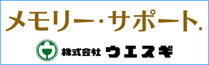 bnr-uesugi