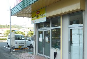 buy-station