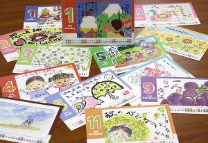 fukko-calendar
