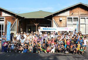 fukko-camp