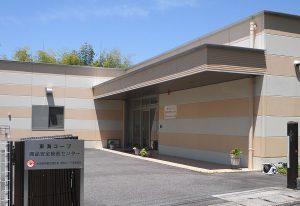 goods-center