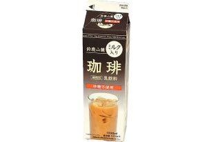 goods-coffe