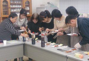 goods-sakana-members