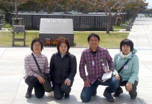 peace-okinawa