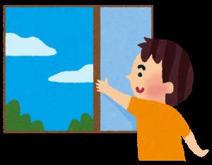 窓・サッシと 省エネリフォーム